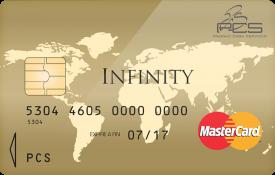 Pcs infinity votre carte haut de gamme